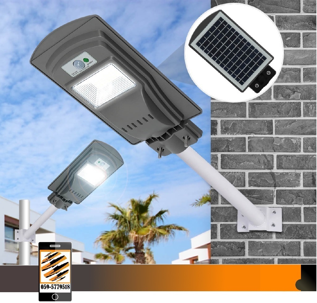 Solar Lightكشافات الطاقة الشمسية للشوارع سوق البلد للاعلانات المجانية